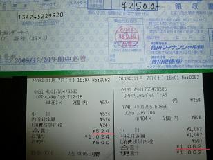 P1020238.JPG