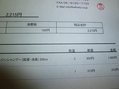 P1020244.JPG