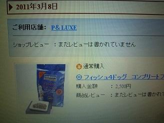 P1060429.JPG