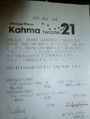 P1020242.JPG