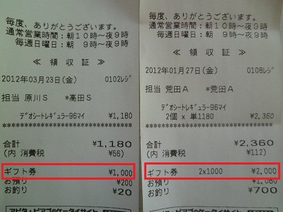 P1070575.JPG